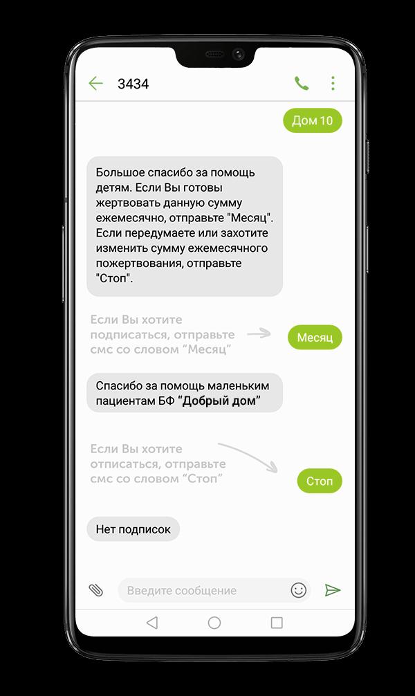 https://do-dom.ru/wp-content/uploads/2021/01/OnePlus_MockUp_ByAmritPalSingh-600x1006-1-600x1006.png