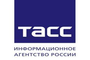 https://do-dom.ru/wp-content/uploads/2021/09/TASS-300x200.jpg